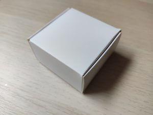 elegáns fehér dobozka